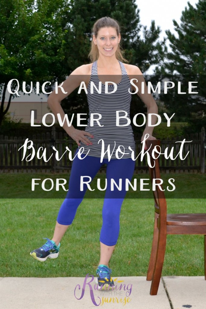 Runners: are you looking for a quick, simple, and fun way to strengthen your legs? Try this simple lower body barre workout for runners!